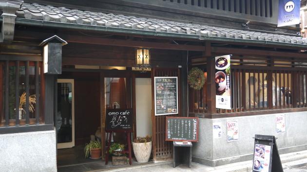 【京都】京都で人気の町屋カフェでまったり風情を楽しんで